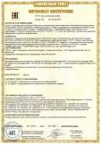 Скачать сертификат на многофункциональное устройство, моделей: HP DeskJet Ink Advantage 5075, HP DeskJet Ink Advantage 5085, HP DeskJet Ink Advantage 5090, HP DeskJet Ink Advantage 5095