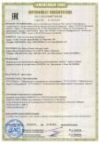 Скачать сертификат на машины ручные электрические сверлильные Black&Decker, DeWALT, Stanley FatMAX