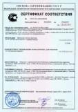 Скачать сертификат на проволока стальная сварочная