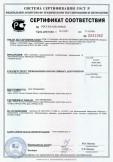 Скачать сертификат на пена монтажная однокомпонентная полиуретановая универсальная. В аэрозольной упаковке «PROFFLEX UNIVERSAL»