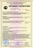 Скачать сертификат на телевизоры цветного изображения «Витязь 29CTV 731-6PW FLAT», «Витязь 29CTV 731-6W FLAT», «Витязь 29CTV 730-6Р FLAT», «Витязь 29CTV 730-6 FLAT»