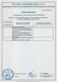 Скачать приложение к сертификату на лазерные принтеры FS-2100D, FS-2100DN, FS-4100DN, FS-4200DN, FS-4300DN, т. м. «Kyocera», включая запчасти и принадлежности
