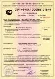 Скачать сертификат на водоочиститель Кувшин