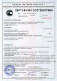 Скачать сертификат на смесь сухая шпаклевочная вебер.ренд фасад серый (weber.rend facade grey)