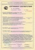 Скачать сертификат на костюмы женские и мужские