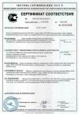 Скачать сертификат на пена монтажная полиуретановая огнестойкая модель «BAU MASTER» однокомпонентная