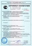 Скачать сертификат на трубы стальные водогазопроводные с условным проходом от 15 до 50 мм оцинкованные без резьбы