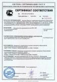 Скачать сертификат на высоковольтные предохранители типа ПКТ, ПКН