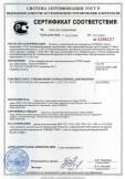 Скачать сертификат на плиты минераловатные теплоизоляционные ТЕХНО