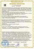 Скачать сертификат на насосы центробежные вертикальные в обычном исполнении и с модернизированной камерой забора (M) с диаметром напорной ступени от 8 до 24 дюймов, тип L, M, H, предназначенные для использования в системах пожаротушения и станции пожаротушения на их базе, комплектующие и запасные части к ним
