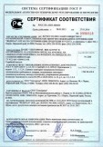 Скачать сертификат на драже «Тенториум — Bee Active» в ассортименте: на кедровом орехе, на арахисе, на семенах подсолнечника, на фундуке, на миндале, на сушеном винограде