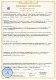 Скачать сертификат на фартуки специальные торговой марки «Авангард-спецодежда» для защиты от нефти, нефтепродуктов, масел и жиров, воды, растворов нетоксичных веществ, от кислот и щелочей