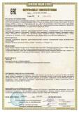 Скачать сертификат на ригель жестких поперечин контактной сети железных дорог серии 5254 с расчетными длинами 16,915 м, 17,605 м, 22,515 м, 22,605 м, 30,260 м, 34,010 м, 39,165 м, 44,165 м