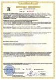 Скачать сертификат на детские удерживающие устройства ФЭСТ универсальной категории класса нецельной конструкции, типа направляющая лямка