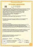 Скачать сертификат на барьер искрозащитный пассивный БИСК12-4 с маркировкой взрывозащиты [Exib]IIB