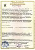 Скачать сертификат на кабели силовые с изоляцией и оболочкой или защитным шлангом из поливинилхлоридного пластиката на напряжения 0,66 и 1 кВ, марок АВВГ, ВВГ, АВБШв, ВБШв