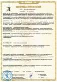 Скачать сертификат на аудиовоспроизводящая аппаратура торговая марка «Defender»: колонки USB