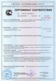 Скачать сертификат на гравий пористый керамзитовый фракции от 5 до 10 мм, марки по насыпной плотности 500