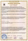 Скачать сертификат на провода медные неизолированные гибкие марок МА, МГ, МГЭ