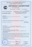 Скачать сертификат на электроды покрытые металлические для ручной дуговой сварки марки ЦЧ-4