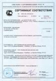 Скачать сертификат на сваи винтовые