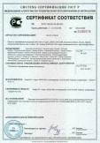 Скачать сертификат на герметики силиконовые, торговой марки «Soudal»: Universal. Silicone — Универсальный силикон, «Sanitary Silicone — Санитарный силикон», «Neutral Silicone — Нейтральный силикон», «Sanitary Silicone Neutral — Нейтральный санитарный силикон», «Silirub AQ — силикон для аквариумов», «Profil Universal Silicone — Profil Универсальный силикон», «Silirub 2», «Silirub AC», «Silirub S», «Silirub Color», «Silirub HT», «Silirub Cleanroom», «Glazing Silicone», «Silirub MA», «Высокотемпературный силикон Gasket Sea»l, «Profil Sanitary Silicone Profil Санитарный силикон», «Silirub N»
