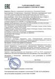 Скачать сертификат на беспроводные точки доступа HUAWEI AP5030DN, HUAWEI AP5130DN
