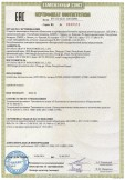 Скачать сертификат на инверторы низковольтные «HYUNDAI» модели N700E-2200HF/2500HFP, N700E-1600HF/2000HFP