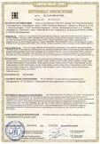 Скачать сертификат на многофункциональные устройства вывода информации, торговой марки «Canon», в составе: принтер, сканер, копировальный аппарат, модели MAXIFY, PIXMA