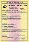 Скачать сертификат на краны автомобильные: КС-35719-1, КС-35719-1-02 на шасси КамАЗ-43253, КС-35719-3, КС-35719-3-02 на шасси Урал-5557, КС-35719-5, КС-35719-5-02 на шасси MA3-5337A2 (МАЗ-533731, MA3-5340B2), КС-35719-7-02 на шасси КамАЗ-43118