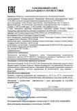 Скачать сертификат на сетевые коммутаторы S5720-12TP-LI-AC, S5720-28TP-LI-AC