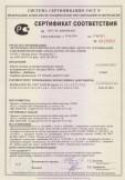 Скачать сертификат на кабели силовые, не распространяющие горение, на напряжения 0,66 и 1 кВ марок ВВГнг, АВВГнг, ВБбШвнг, АВБбШвнг