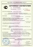 Скачать сертификат на презервативы латексные Feel