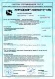 Скачать сертификат на напольное покрытие для пола «УНИПОЛ»