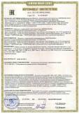 Скачать сертификат на кабели силовые не распространяющие горение, с медными жилами числом от 1 до 5, сечением от 1,5 до 16 мм2, в поливинилхлоридной изоляции и оболочке на номинальное напряжение 0,66, 1 кВ, марки ВВГ, ВВГ-П, ВВГнг(А), ВВГ-Пнг(А), ВВГнг(А)-LS, ВВГ-Пнг(А)-LS