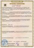 Скачать сертификат на электрические аппараты и приборы бытового назначения: ресиверы эфирные, с маркировкой «GLOBO», артикулы: GL30, GL100, GL 100 HRA
