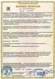 Скачать сертификат на источники бесперебойного питания типа Smart-UPS