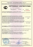 Скачать сертификат на электроводонагреватели аккумуляционные в т. ч. с регулятором температуры, т. м.: «Convito», «ERGO», модели: WB, СР, AG, KSY, ML