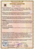 Скачать сертификат на диктофоны торговой марки «Olympus», модели: DIRECTREC, RecMic