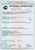 Скачать сертификат на изделия крепежные т.м. «Tech-KREP» из полимерных материалов