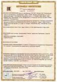 Скачать сертификат на сплит-системы торговой марки «Hisense»
