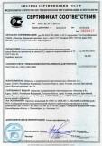 Скачать сертификат на плиты перекрытий железобетонные многопустотные