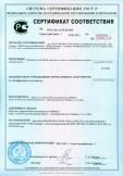 Скачать сертификат на крепежные системы Bricko: фиксатор утеплителя,- вентиляционные коробочки
