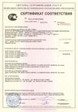 Скачать сертификат на тепловентиляторы керамические MYSTERY