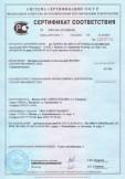 Скачать сертификат на материал нетканый геотекстильный ГЕОТЕКС