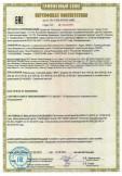 Скачать сертификат на рубильники, торговой марки «EKF»