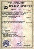 Скачать сертификат на ДАТЧИКИ ДАВЛЕНИЯ METPAH-100