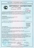 Скачать сертификат на гайки шестигранные класса точности А и В