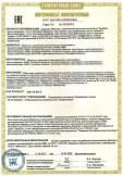 Скачать сертификат на кабели связи телефонные, с полиэтиленовой изоляцией, с оболочкой из поливинилхлоридного пластиката марок: ТППШв, ТППШнг(А), ТППШнг(A)-LS