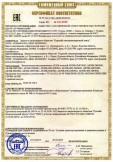 Скачать сертификат на выключатели автоматические АК50Б